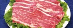 Seminārs par medījumu gaļas higiēnu